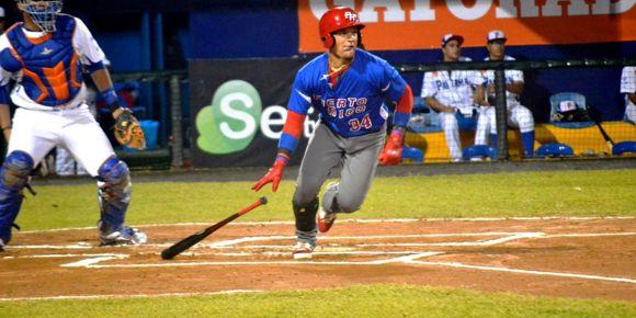 Beisbol en el Premiun U23