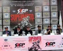 CAMPEONATO MUNDIAL DE SUPERMOTO COLOMBIA 2017