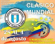 COLOMBIA JUGARÁ EN ARGENTINA 4 PARTIDOS ¡CLÁSICO MUNDIAL!