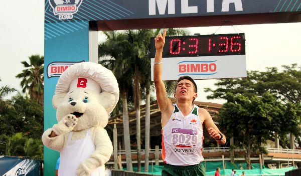 Cristian Moreno campeón bimbo cali