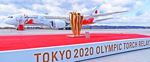 Llama olimpica llega a japón